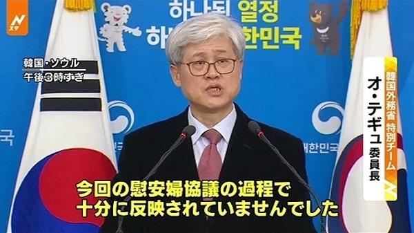 「元慰安婦の意見十分反映せず」検証チーム朴政権を批判 韓国外務省の特別チームは、「元慰安婦が受け入れない限り問題は再燃する」と指摘、合意を非難する内容をまとめました。