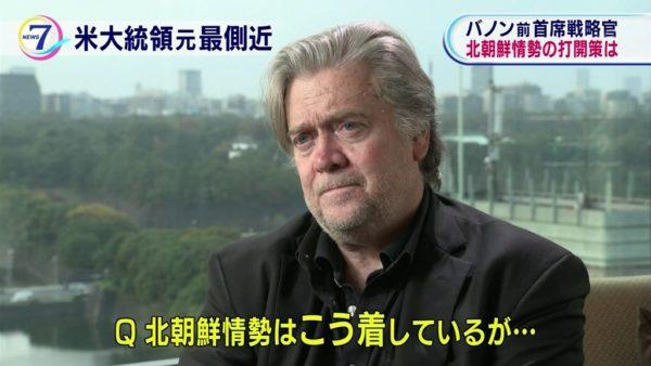 ▼記者が「北朝鮮問題は膠着しているが…」と質問しようとしたとき、バノン前首席戦略官の表情が変わる。