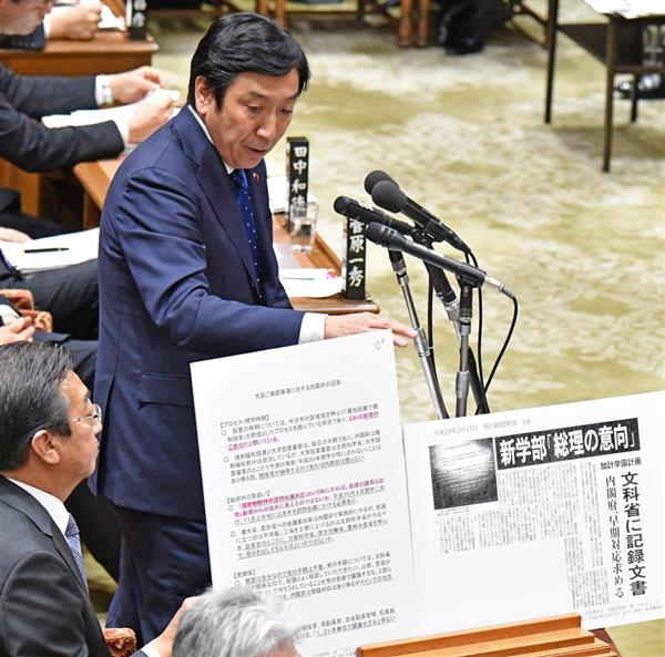 衆院予算委員会で、加計学園問題について質問する自民党の菅原一秀