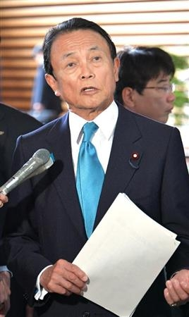 麻生太郎副総理兼外相 麻生太郎氏の「武装難民来たら射殺するのか」発言に左派団体や識者ら猛反発