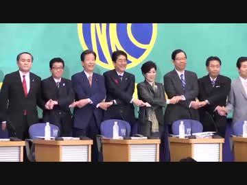 衆院選前 8党首が討論会 日本記者クラブ Part1 by Ralikkumakun5 政治 ...