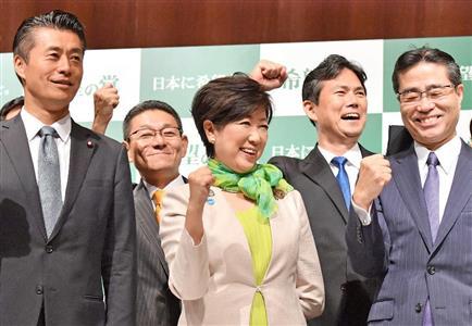 「希望の党」設立会見
