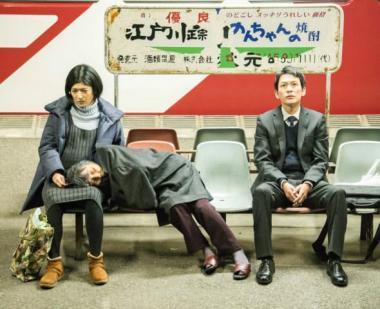 『十年 Ten Years Japan』 1本目の「PLAN75」(早川千絵監督) 主人公の川口覚とその妻役の山田キヌヲ。