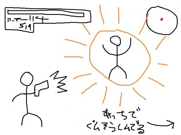 EDF5.jpg
