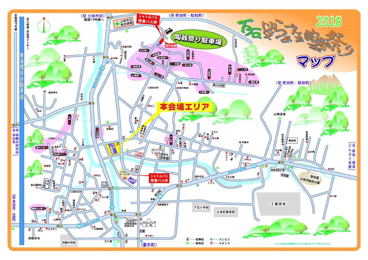 oroshi_matsuri_map2018.jpg
