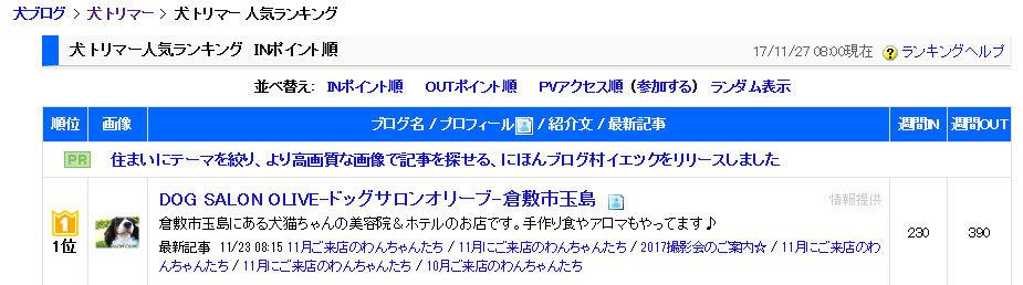 blog_2017112709201947f.jpg
