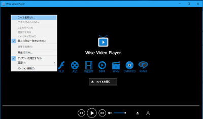 Wise Video Player スクリーンショット