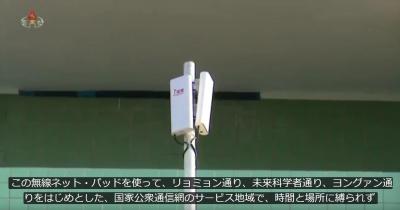 20181027 teyang antenna 32452