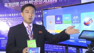 20181108 manbang app33323