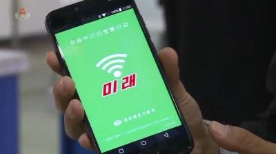 20181108 pyongyanwn wifi