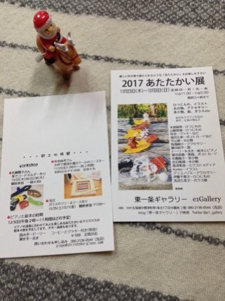 201711152040164b4.jpeg