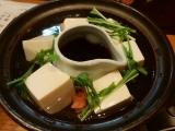 庄やの湯豆腐