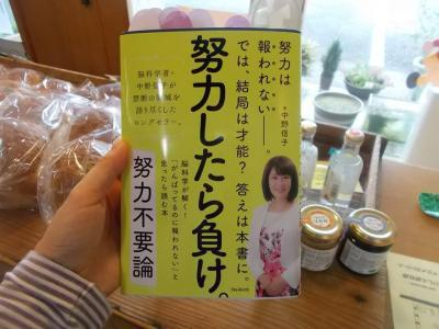 doryoku_convert_20171031102730.jpg