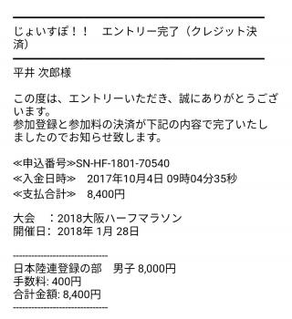 201710042007202cb.jpg