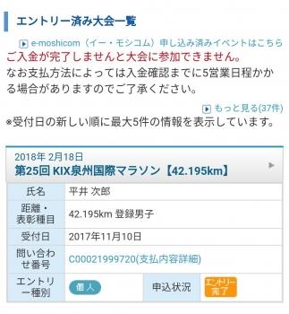 20171110211351d43.jpg