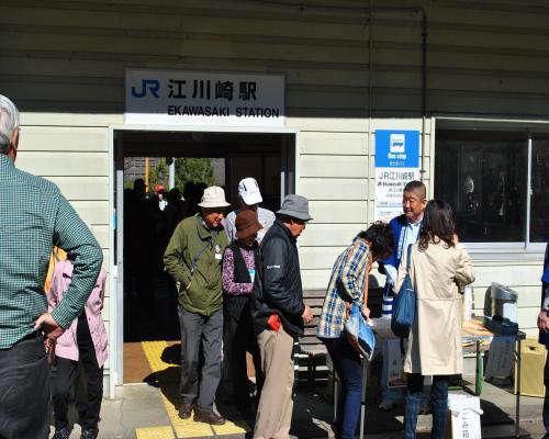 江川崎駅歓迎行事