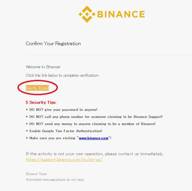 Binance、バイナンス、取引所、海外取引所、仮想通貨、暗号通貨、トークン、中国、BTC、ビットコイン、ETH、イーサリアム、BNB
