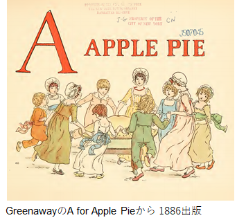 A for Apple Pie