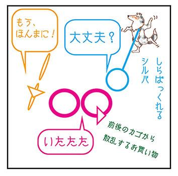 01004 のコピー