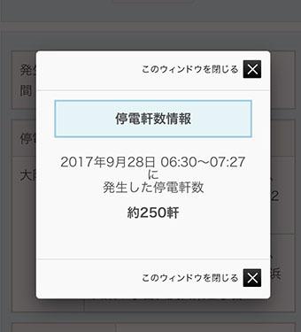 IMG_0432_20170929055842acb.jpg