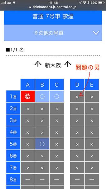 IMG_2362_201712161152012e3.jpg