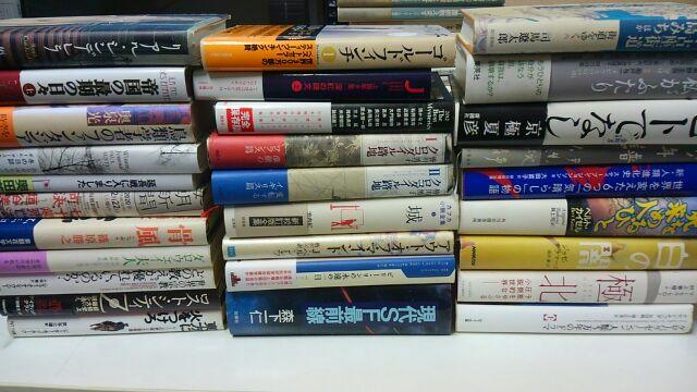 海外小説_買取