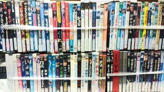 DVD_買取_岡山