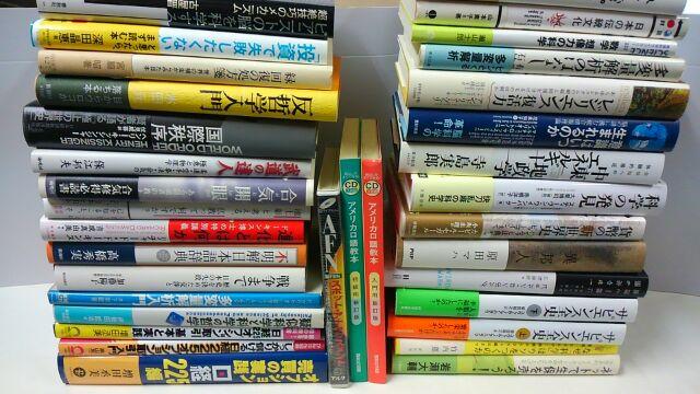 哲学_歴史書_投資関係_庭関係書_買取