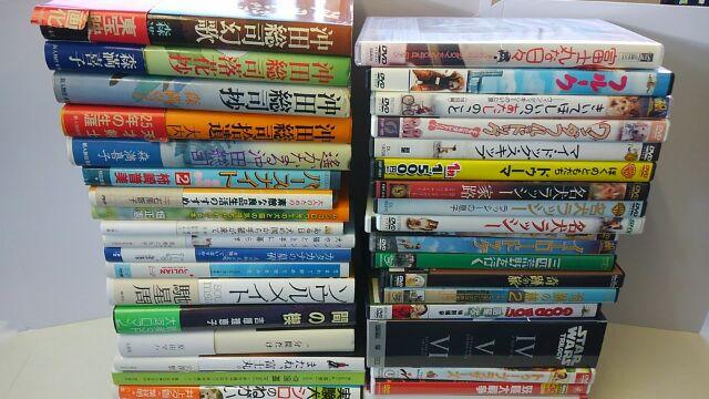 古本出張買取_岡山_DVD