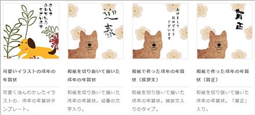 zawachin_0 - コピー