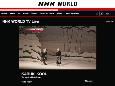 NHK-WORLD -TV-Live-01
