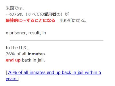 anki-inmates-jail.png
