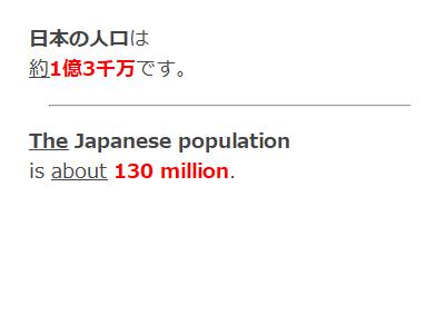 anki-japanese-130-million.png