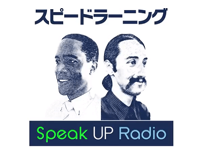 speak-up-radio.png