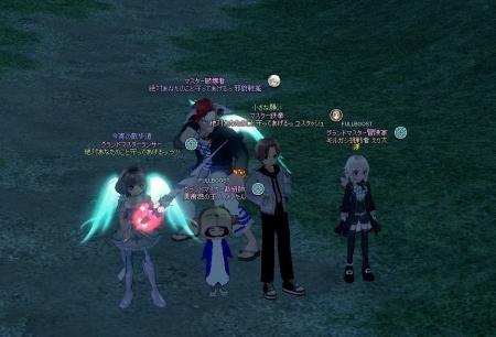 mabinogi_2017_09_22_001.jpg