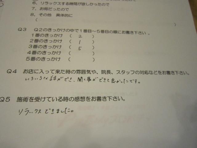 IMG_8779.jpg
