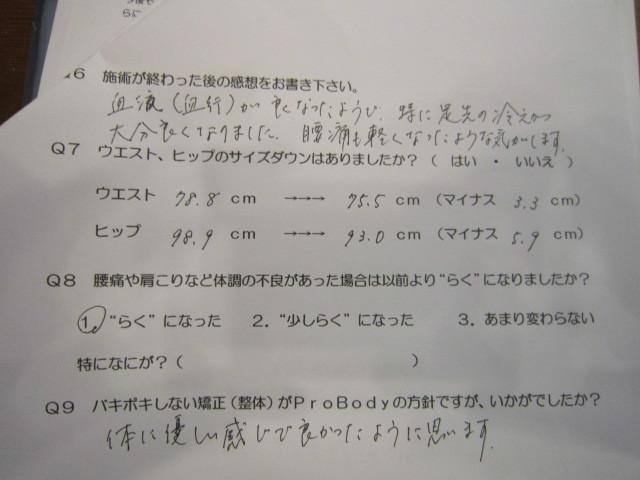 IMG_8848.jpg