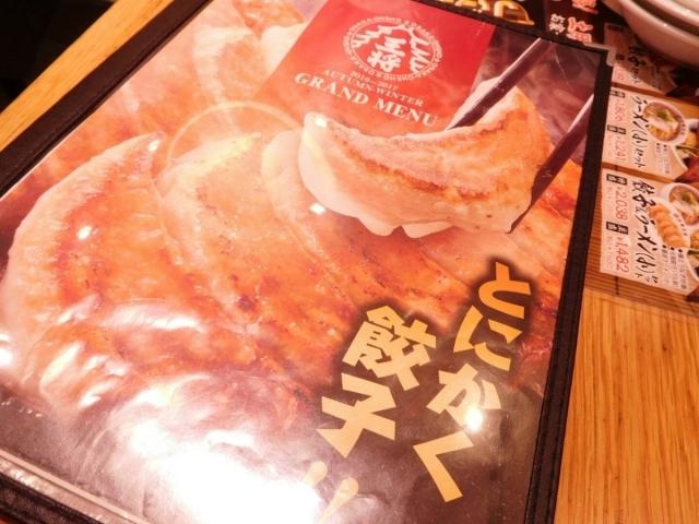 20170908新宿2