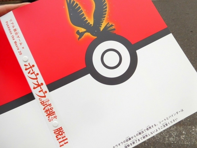 20170921下北沢2