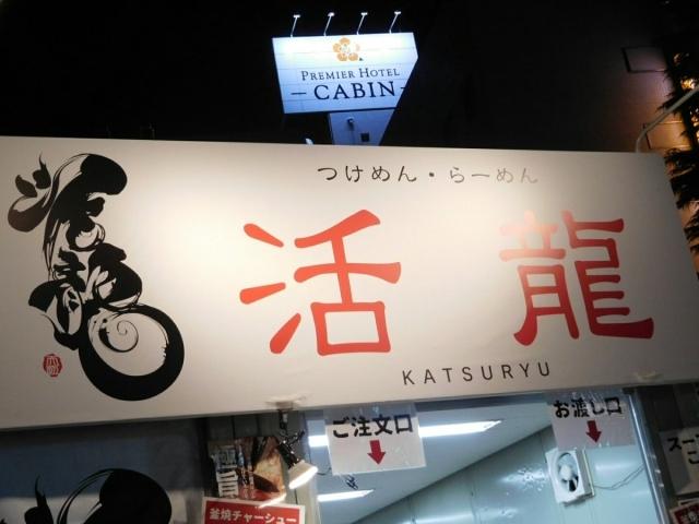 20171001新宿2