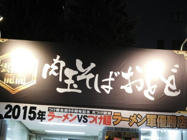 20171001新宿6