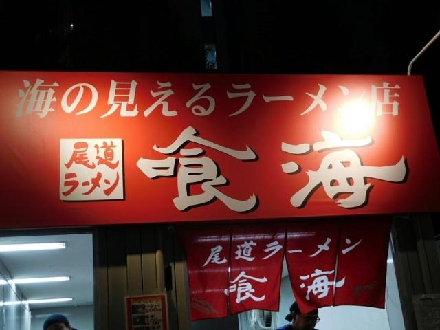20171001新宿8