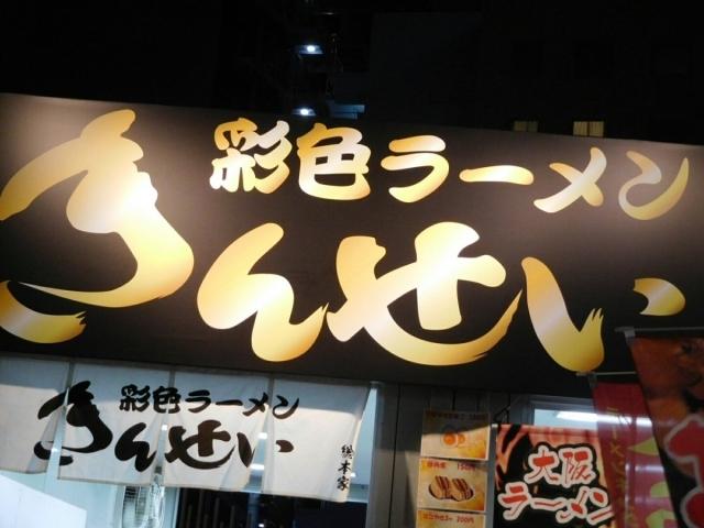 20171003新宿2