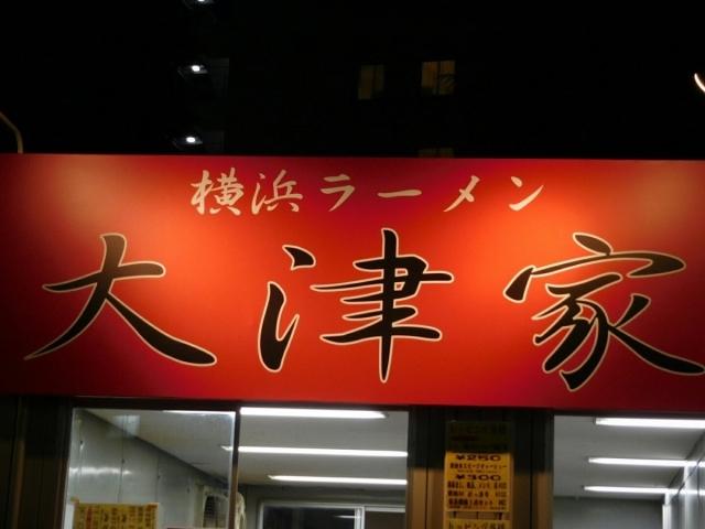 20171003新宿4