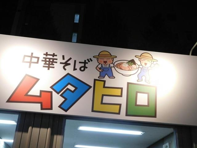 20171003新宿10