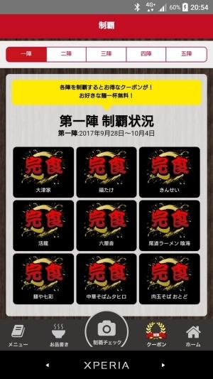 20171003新宿12