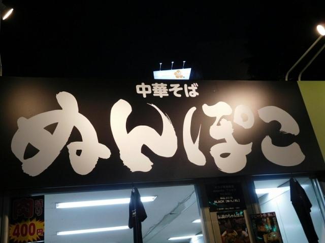 20171014新宿9