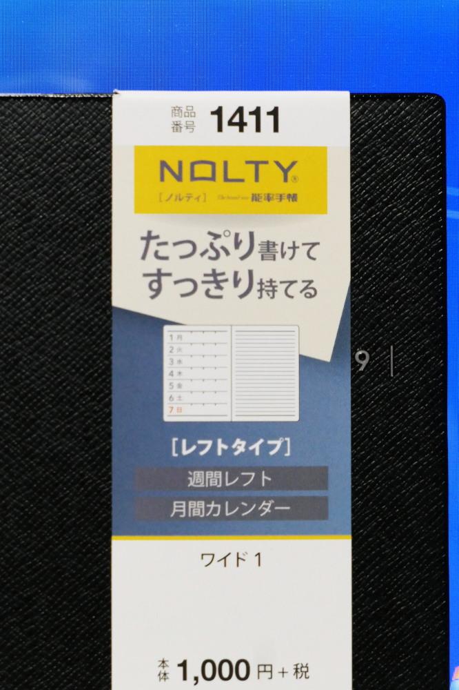 P1140131.jpg