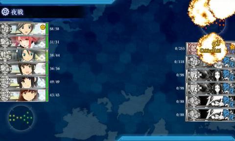 E-3戦力1クリア