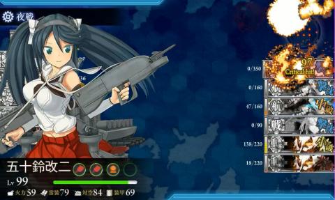 E-3戦力2クリア